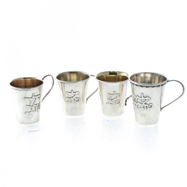 4 Silver Good Boy and Girl Kiddush Cups, Judaica.