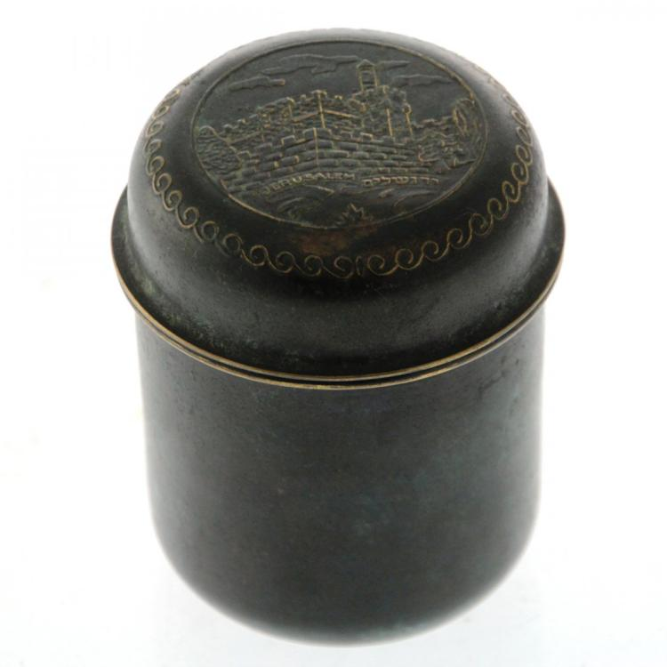 Pal-Bell Brass Box and Cover, Israel, 1950s.