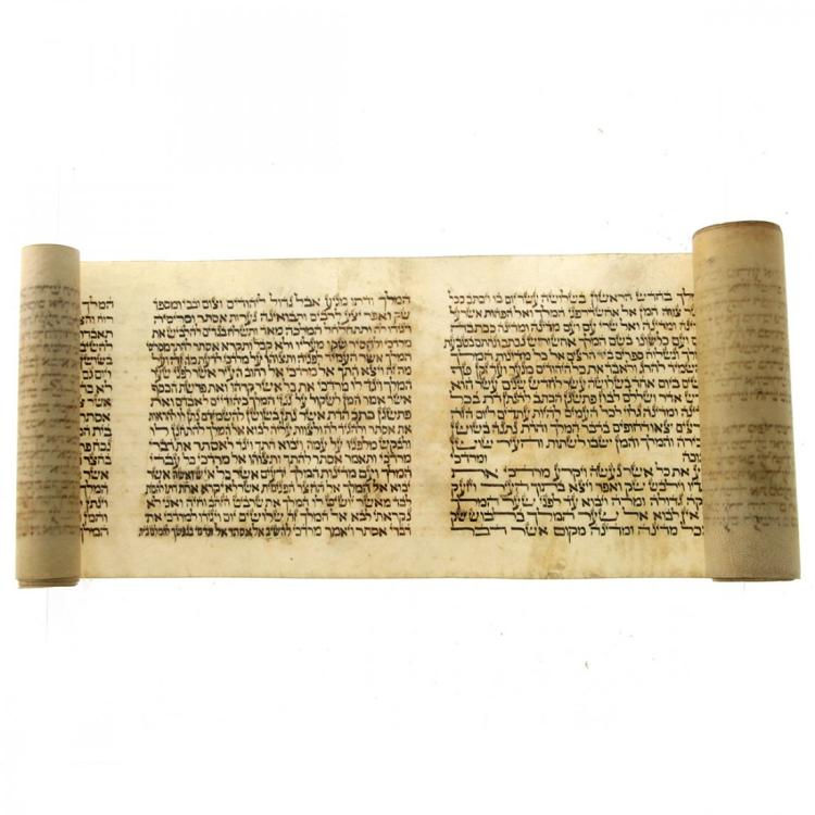 Esther Scroll Megillah On Parchment Turkey 19th Century