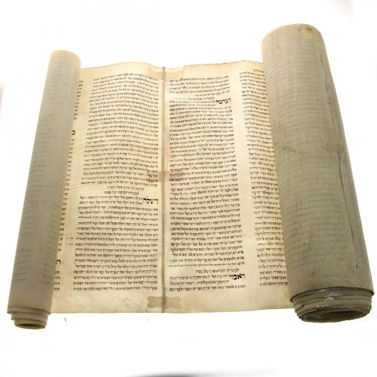 Haftarot on parchment scroll, Poland, Circa 1850.