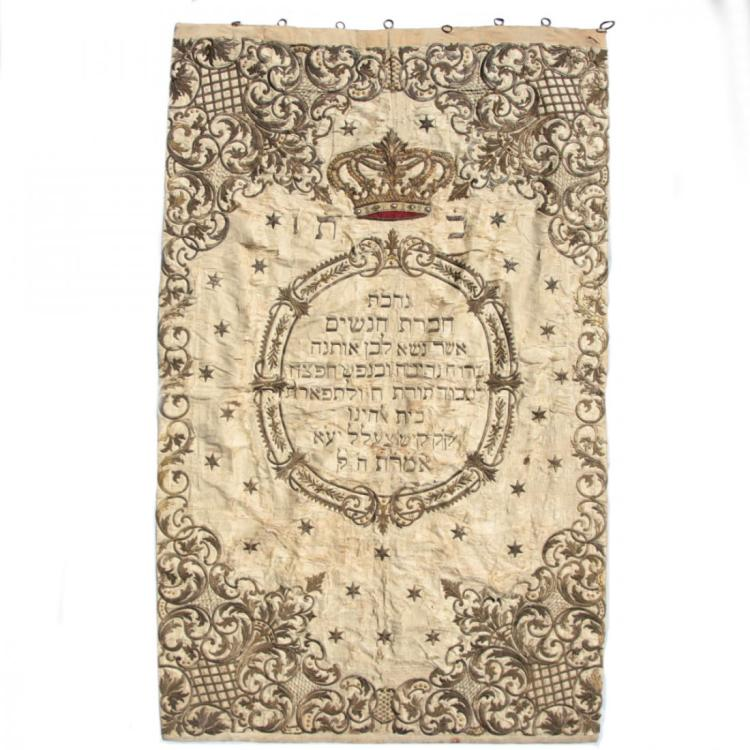 Rare Torah Ark Curtain Parochet, 1881, Judaica.