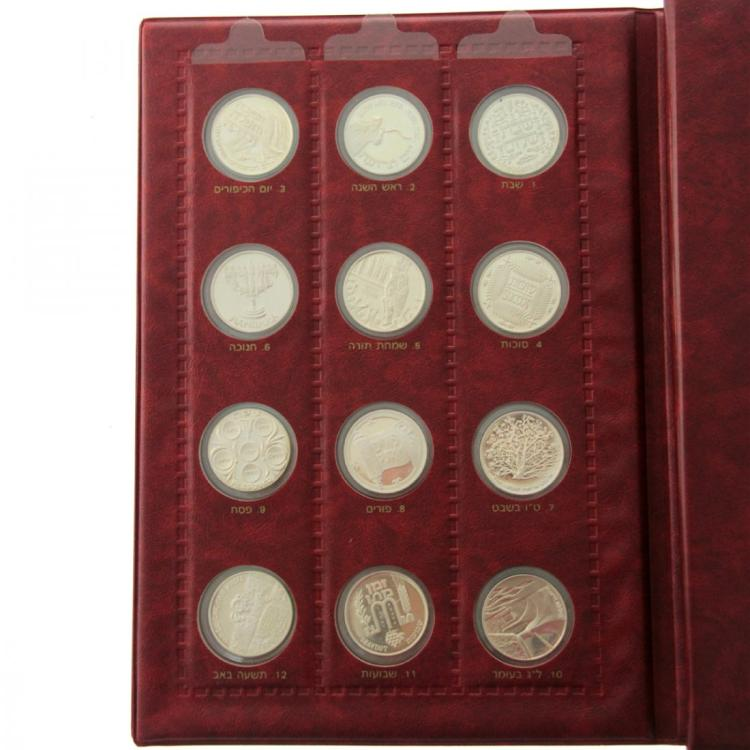 12 Jewish Holidays Silver Israel State Medals.