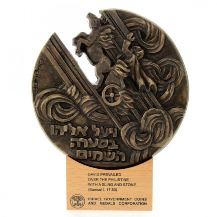 Elijah the Prophet - Sculpted Art Bronze Medal.