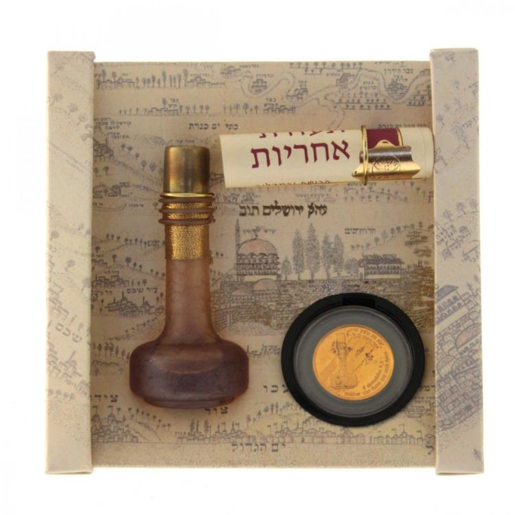 Jerusalem 3000 Perfume and Medal.