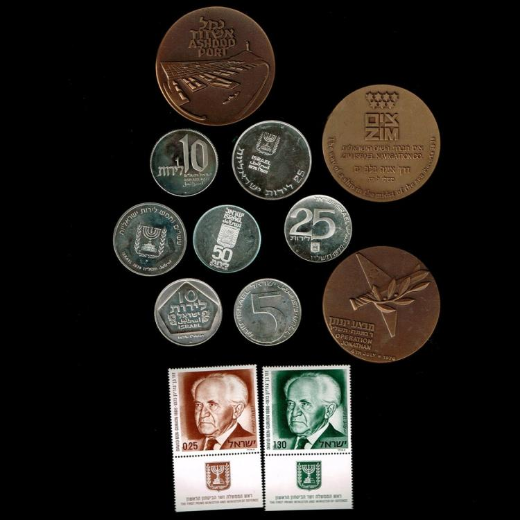 Israel Coins and Medals.