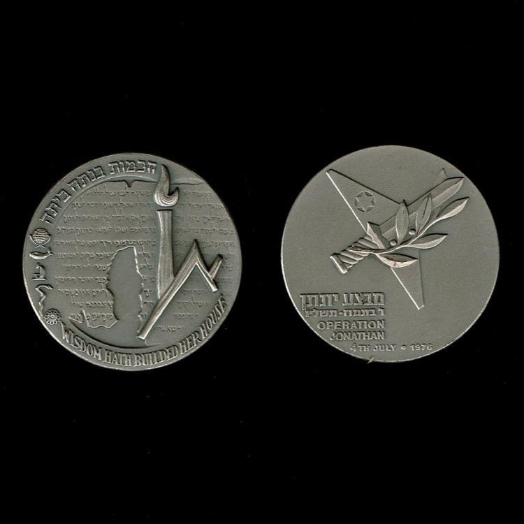 2 Israel Silver State Medals.