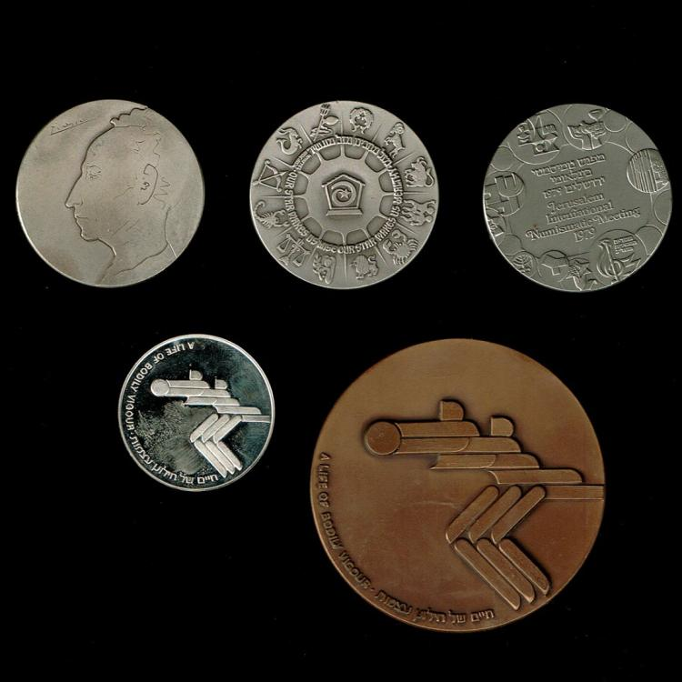 4 Israel Silver State Medals.