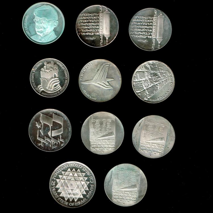 11 Israel Silver Coins.