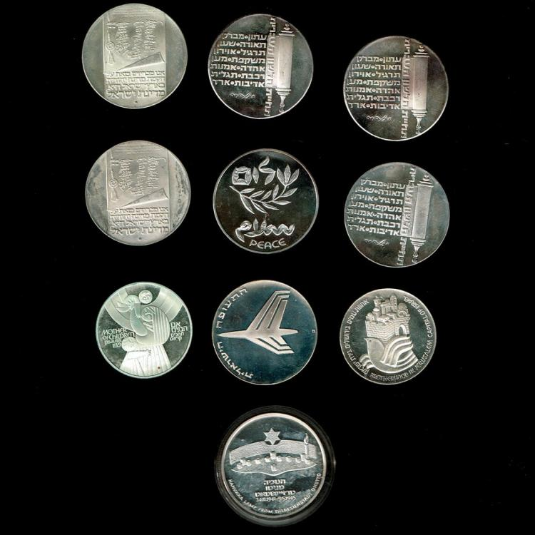 10 Israel Silver Coins.