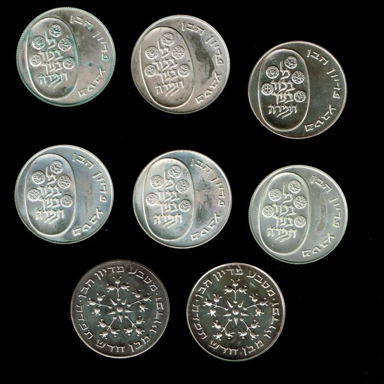 8 Israel Pidyon HaBen Coins.