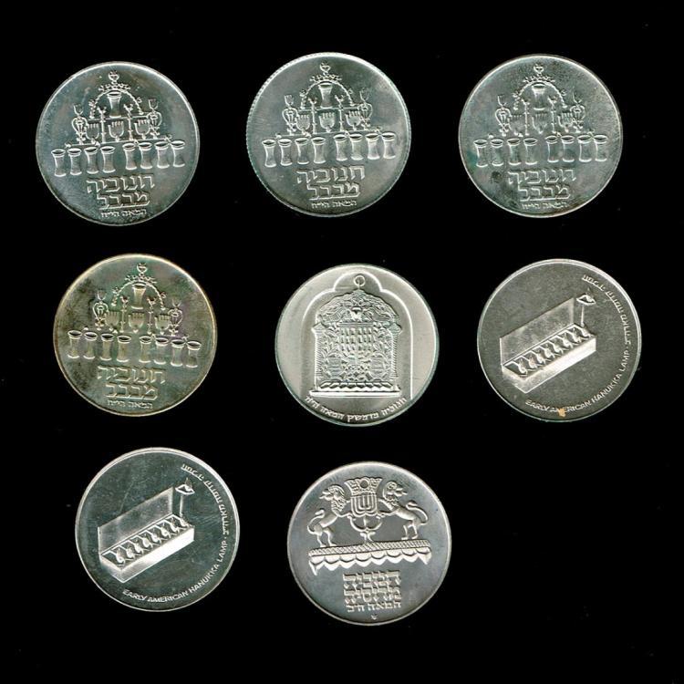 8 Israel Hanukkah Silver Coins.