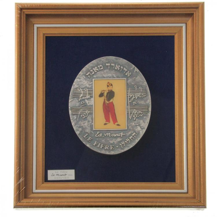 Edouard Manet - Le Fifre, Modelia.