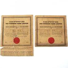 The Workers Bank - 2 Share Certificates, Tel-Aviv, 1957