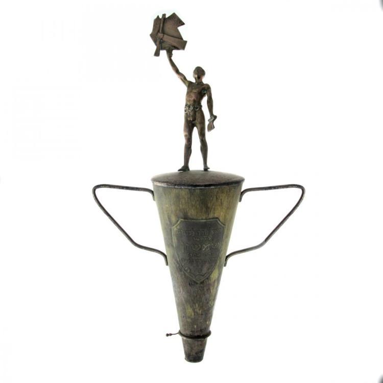 Etzel Trophy, Dov Cohen, Acre Prison Break Commander.