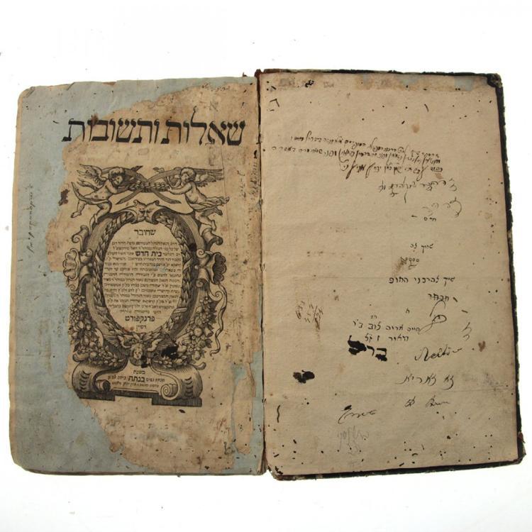 HaBach Responsa Hebrew Book, Frankfurt am Main, 1697.