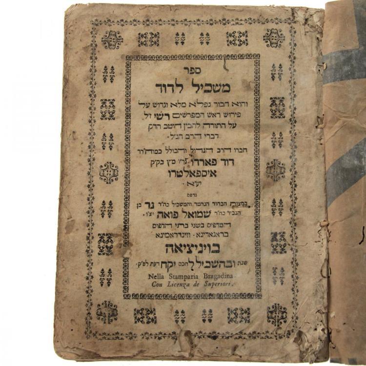 Maskil LeDavid Hebrew Book, Venice, 1761.
