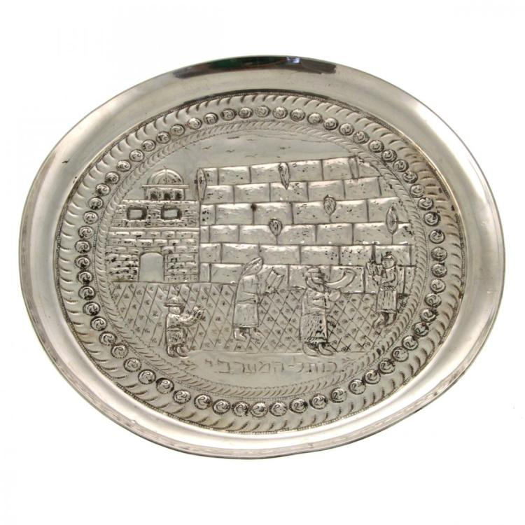 Sterling Silver The Western Wall Plate, Israel, 1960s.