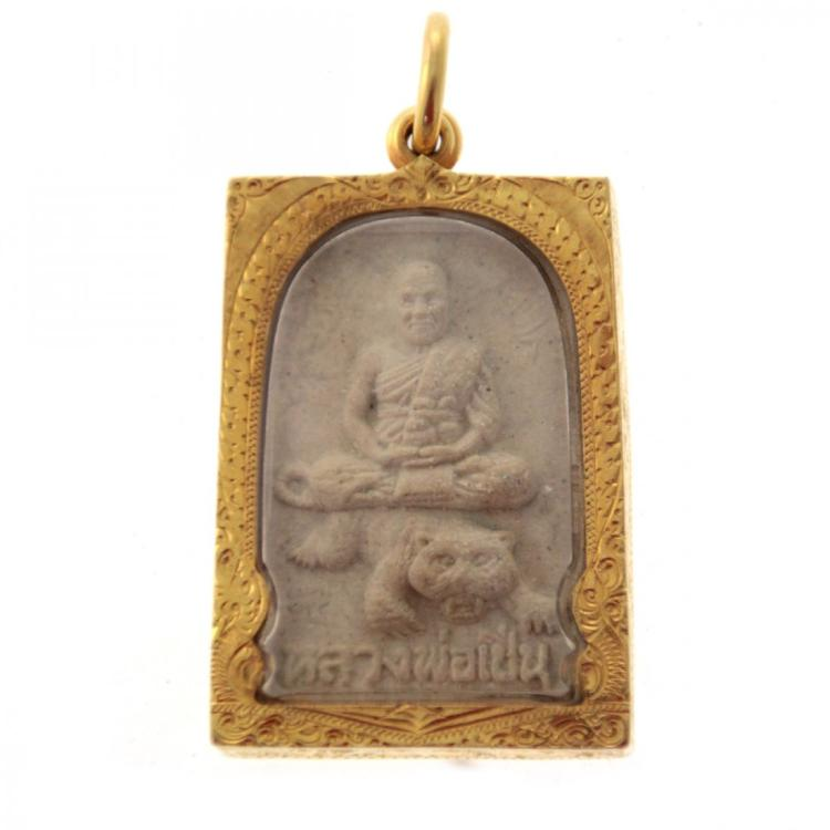 High Carat Gold Thai Buddhist Pendant.