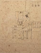 David Meshulam (1930-1987) - 4 Ink on Paper Drawings.