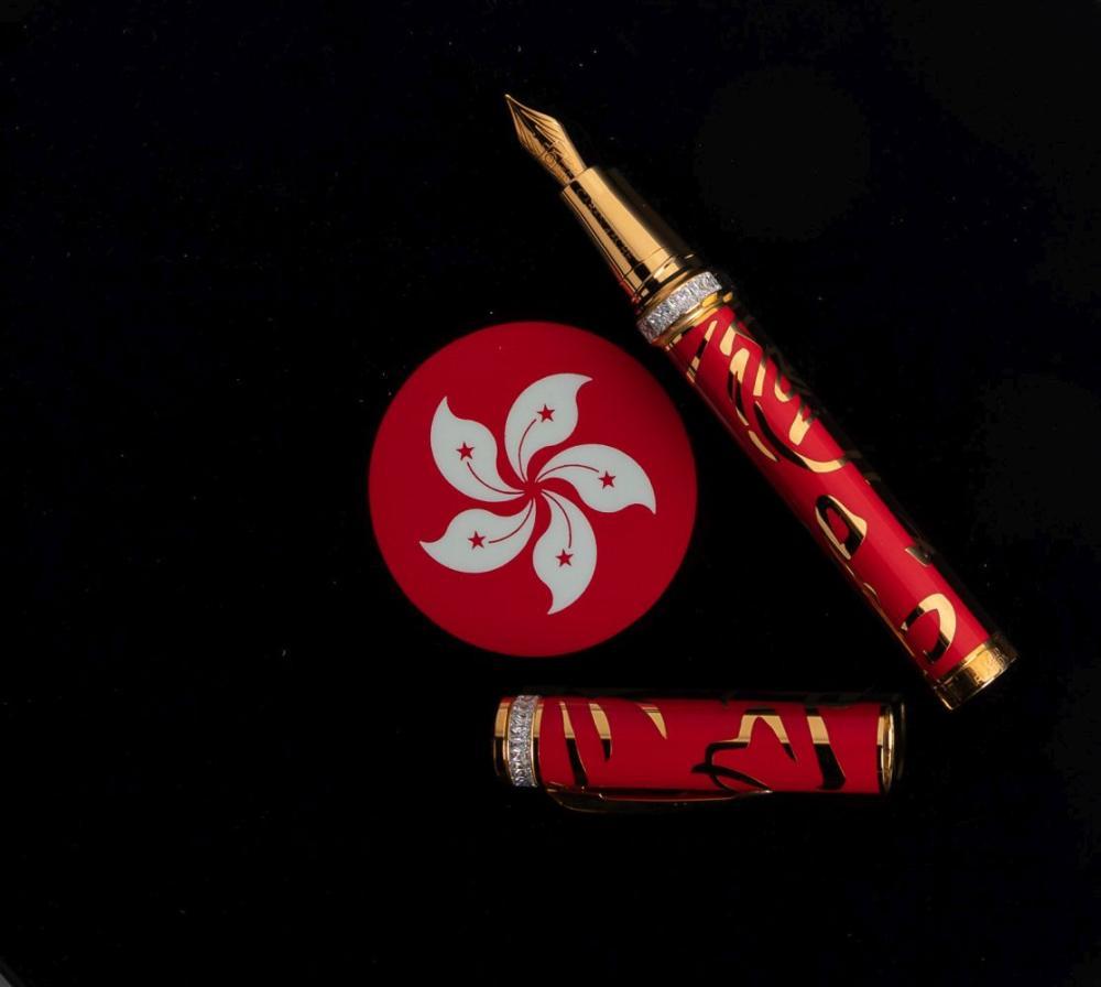 CARAN D'ACHE Hong Kong Ltd Fountain Pen