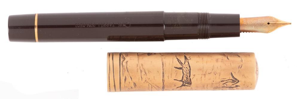 OMAS Tassili Limited Edition Fountain Pen