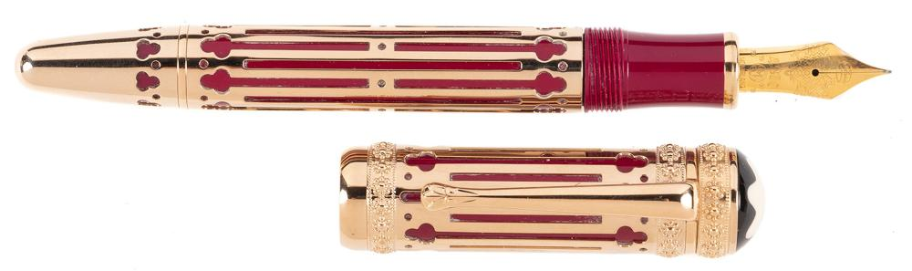 MONTBLANC Patron 4810: CATHERINE II the Great Fountain Pen