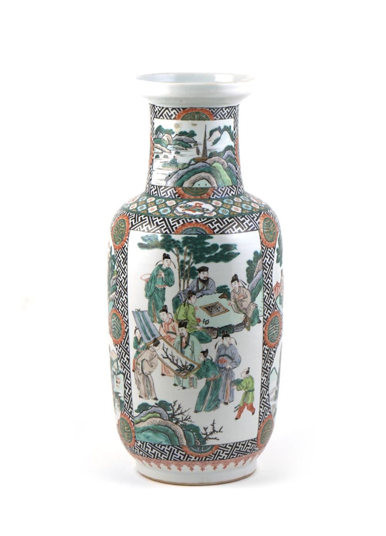 Jarra em porcelana chinesa