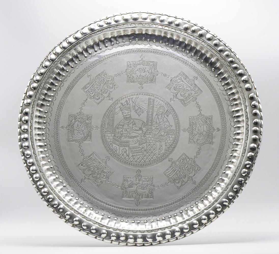 Large silver metal sage