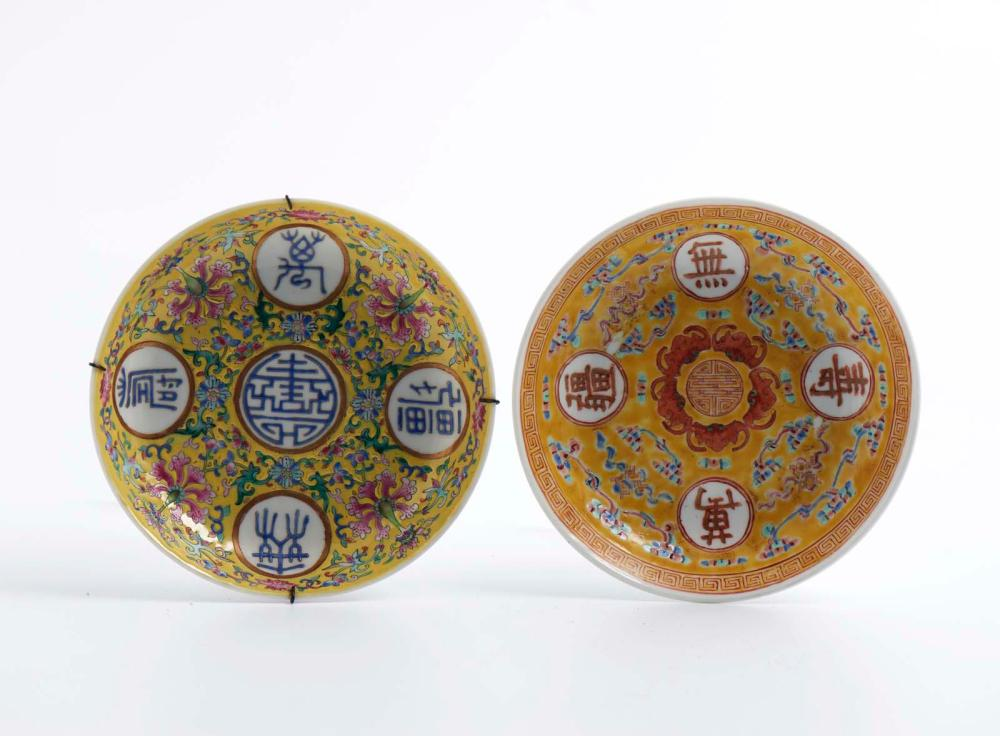 Lote de dois covilhetes em porcelana chinesa