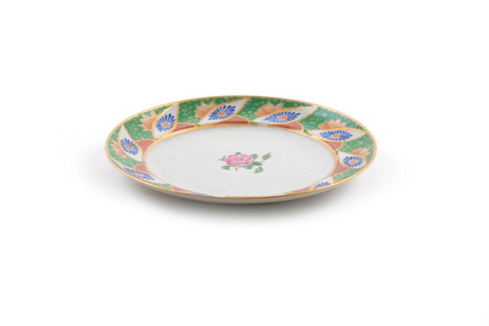 Par de pratos de sobremesa em porcelana CI (2)