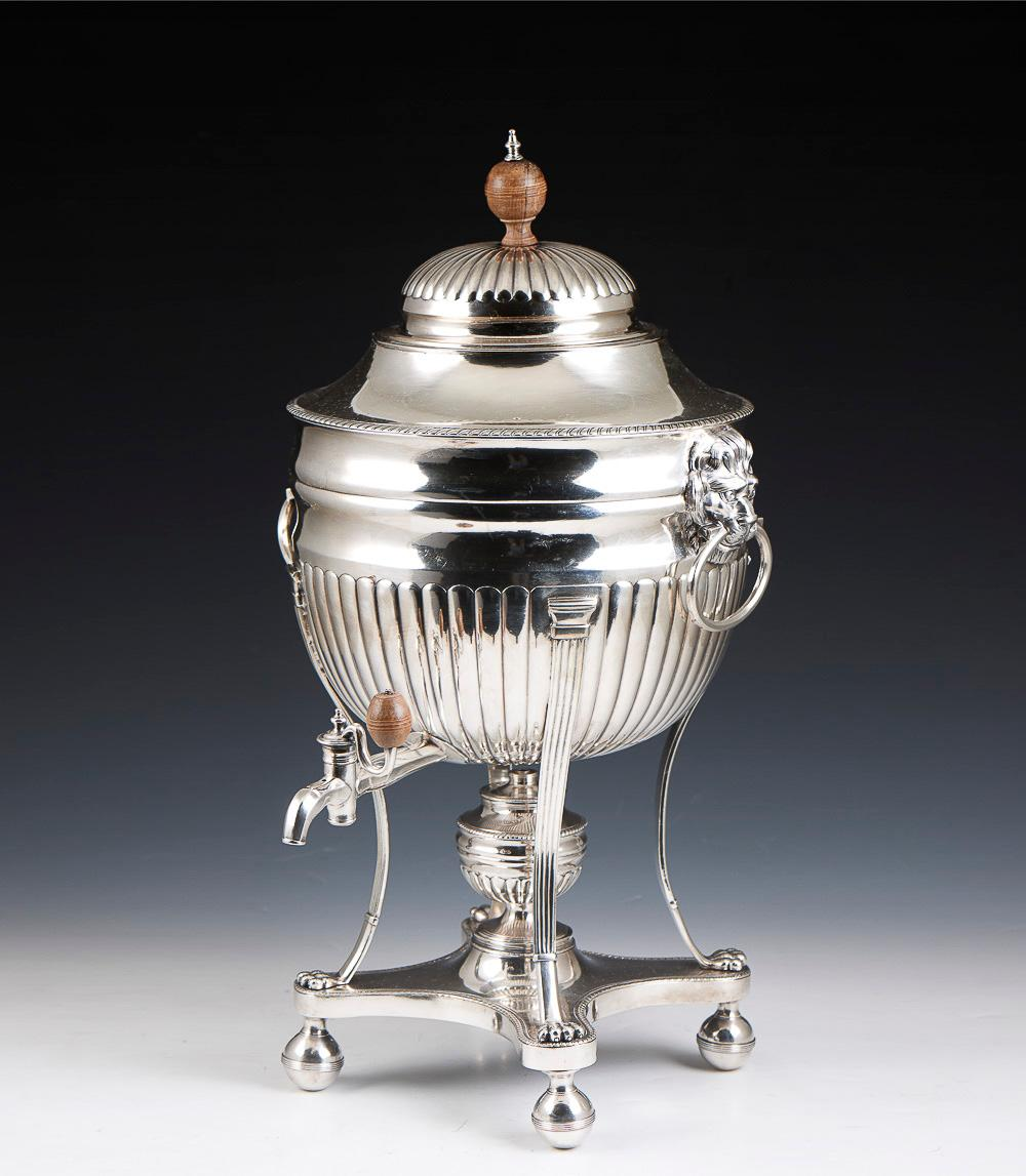 Portuguese silver samovar, century. XIX, P.5680g.
