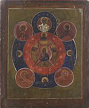 Ícone russo, pintura sobre madeira