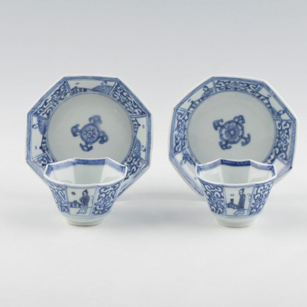 Par de xícaras com pires em porcelana chinesa (4)