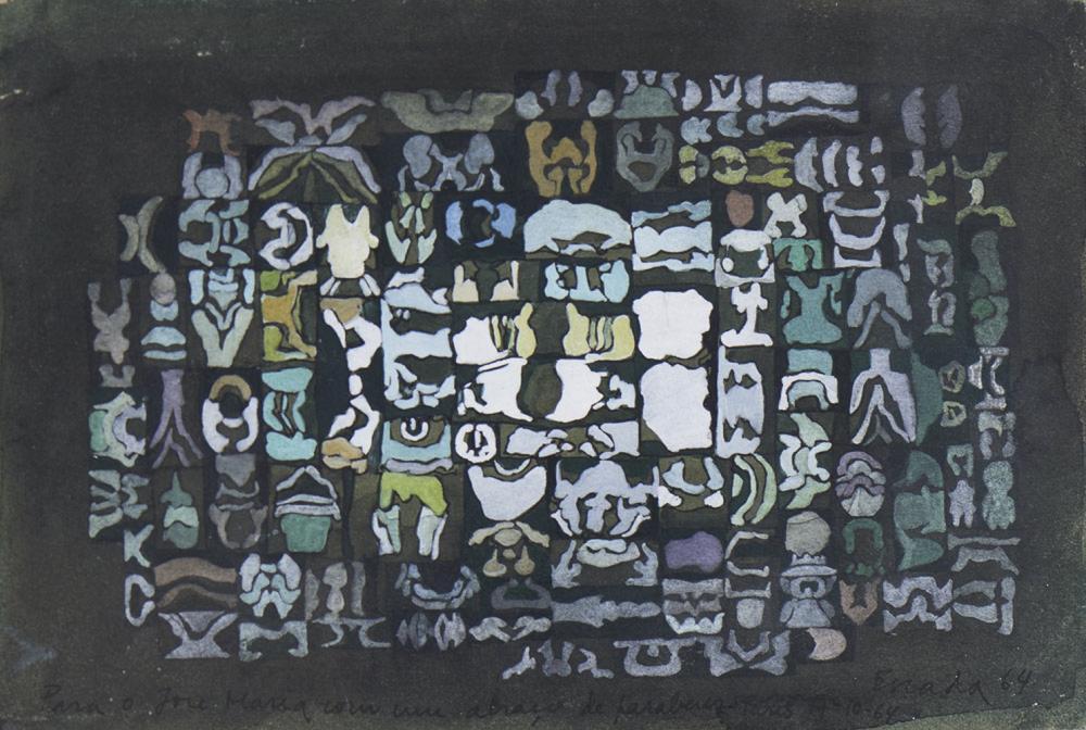 ESCADA, Guache sobre papel, 16 x 25 cm.