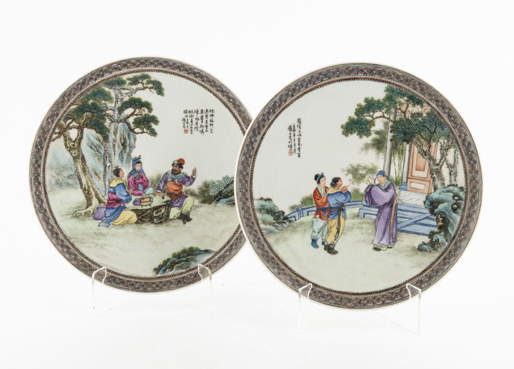 Conj. de dois pratos em porcelana oriental (2)