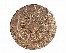 Prato, possilvelmente turco, em cobre e metal