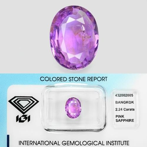 IGI Certified Unheated Natural Pink Colour Ceylon Sapphire 2.24ct