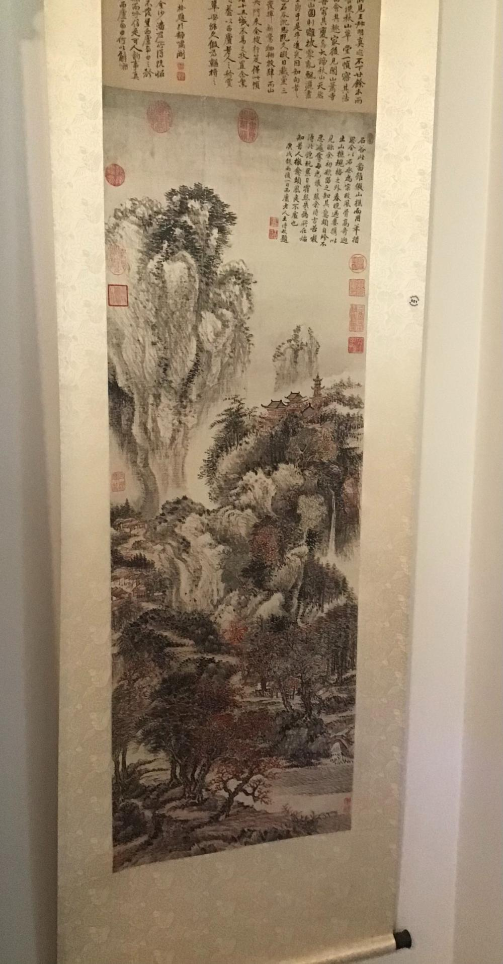 Chinese hand painted wall hanging screen with papers and storage base