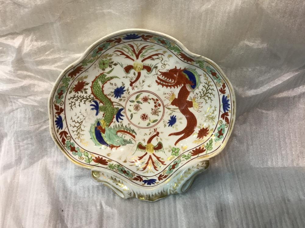 Vintage Chinese hand painted Dragon and Phoenix porcelain bowl 20 x 20 diameter