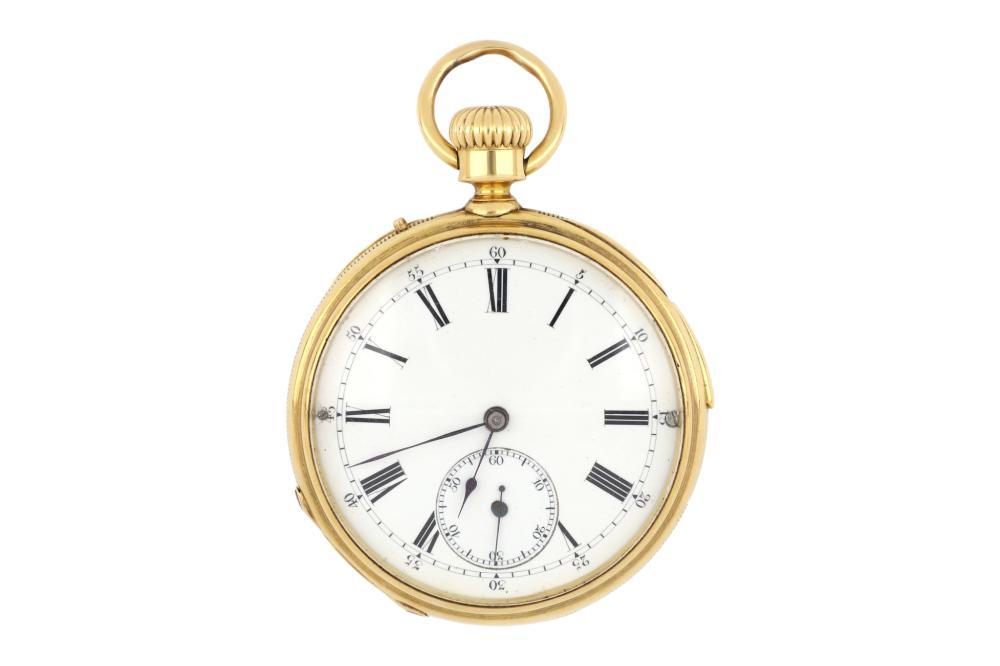 Antique 18ct gold gent's pocket watch