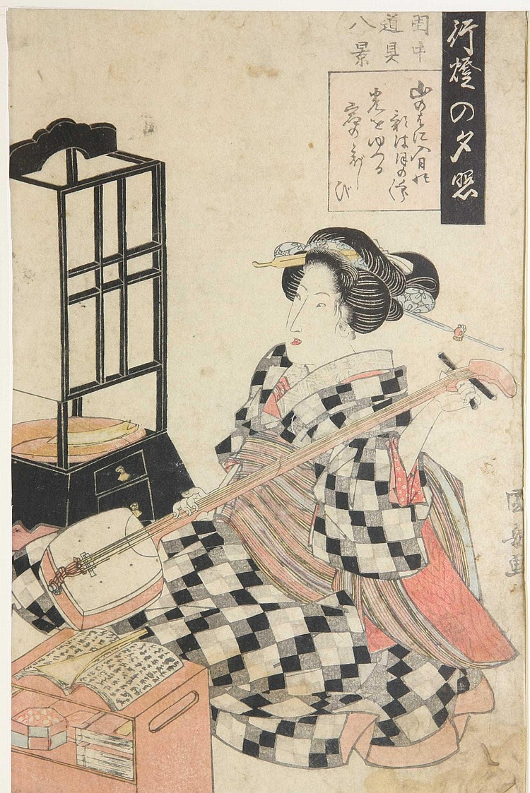 A Japanese Woodblock Print. Kuniyasu. (1794-1832).