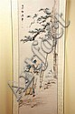 A Chinese Scroll, Wenxi Liu, Click for value