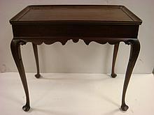 VIRGINIA GALLERIES BY HENKLE HARRIS Tea Table: