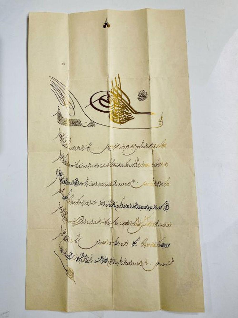 19th Century Turkish Firman With Gold Inscriptions