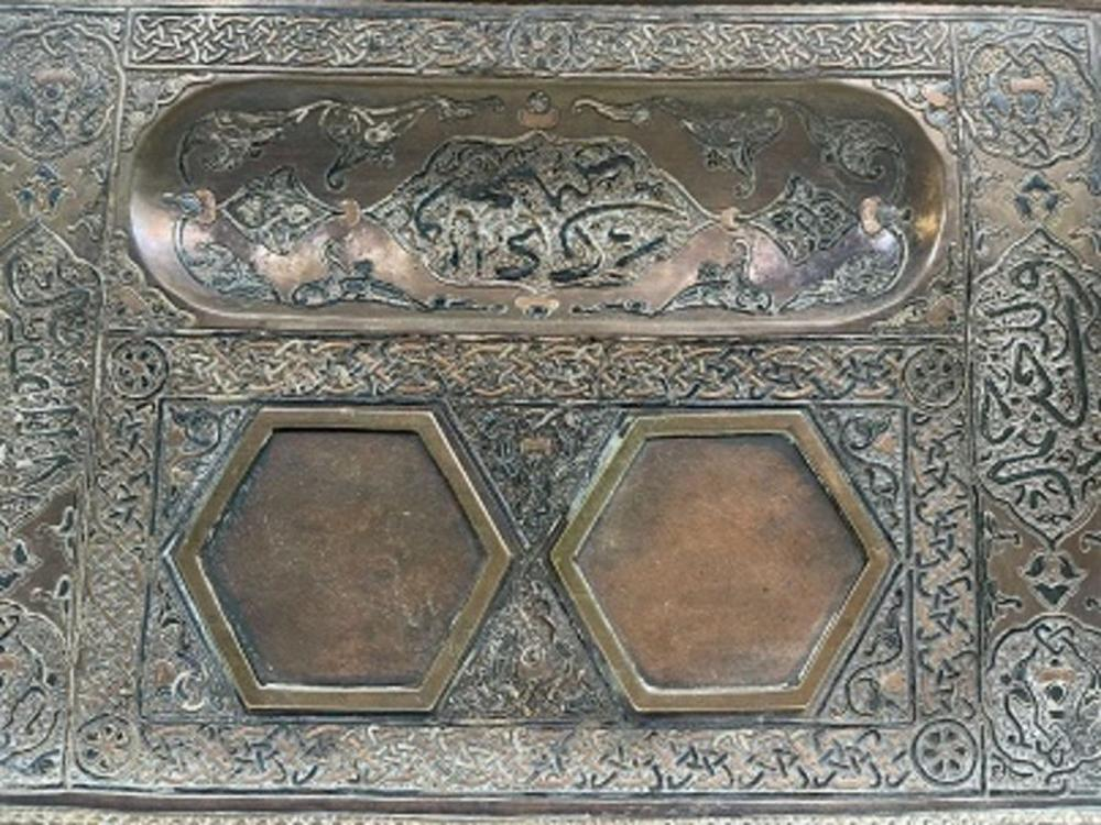 19th Century Copper Inkwell Mamluk Style Probably Spanish With Heavy Calligraphic Inscriptions