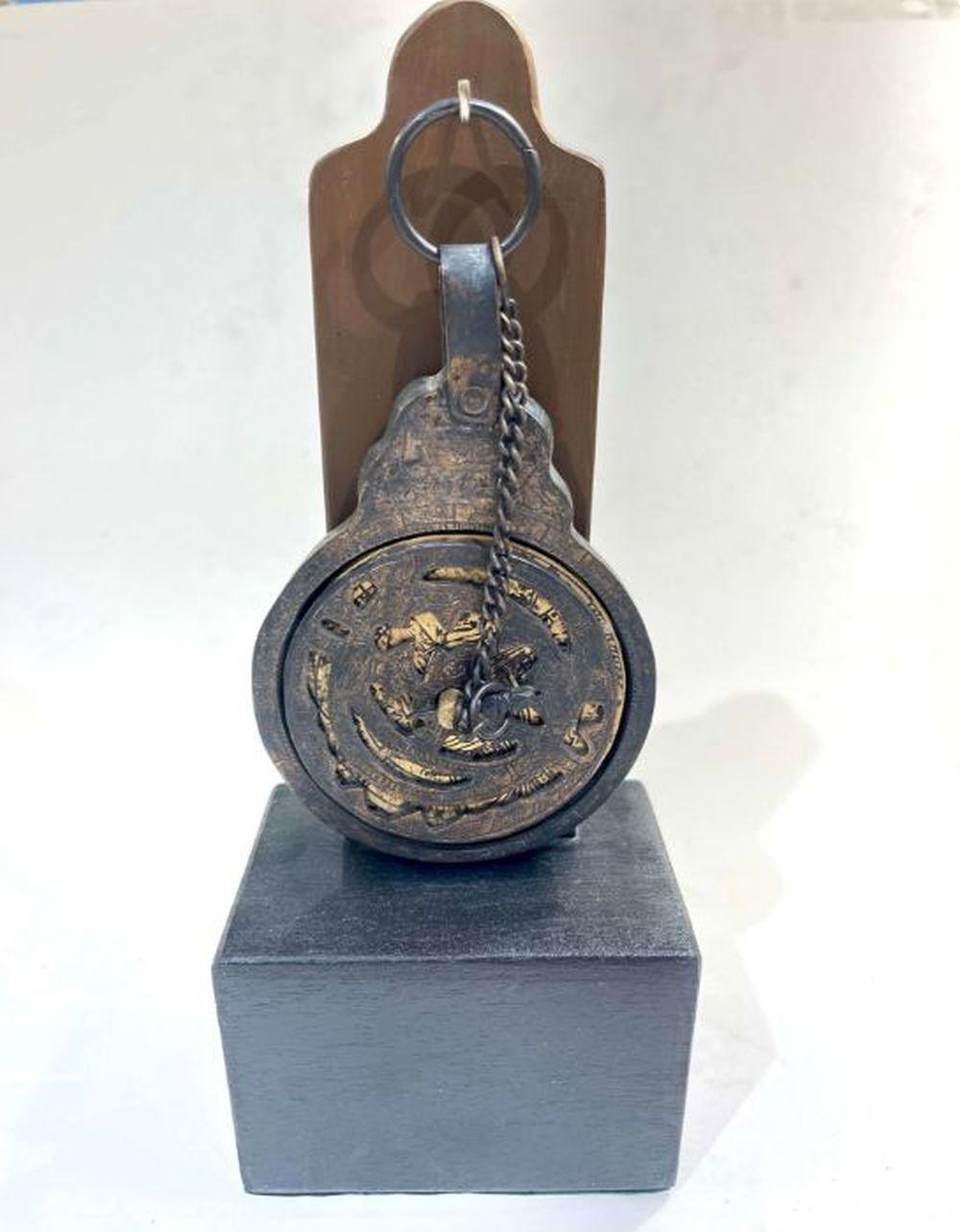 19th Century Islamic Astrolabe Decorative Piece