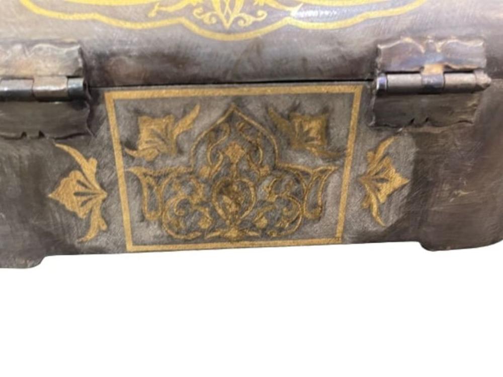 19th Century Ottoman Golden Inlay Iron Bo With Calligraphic Inscriptions