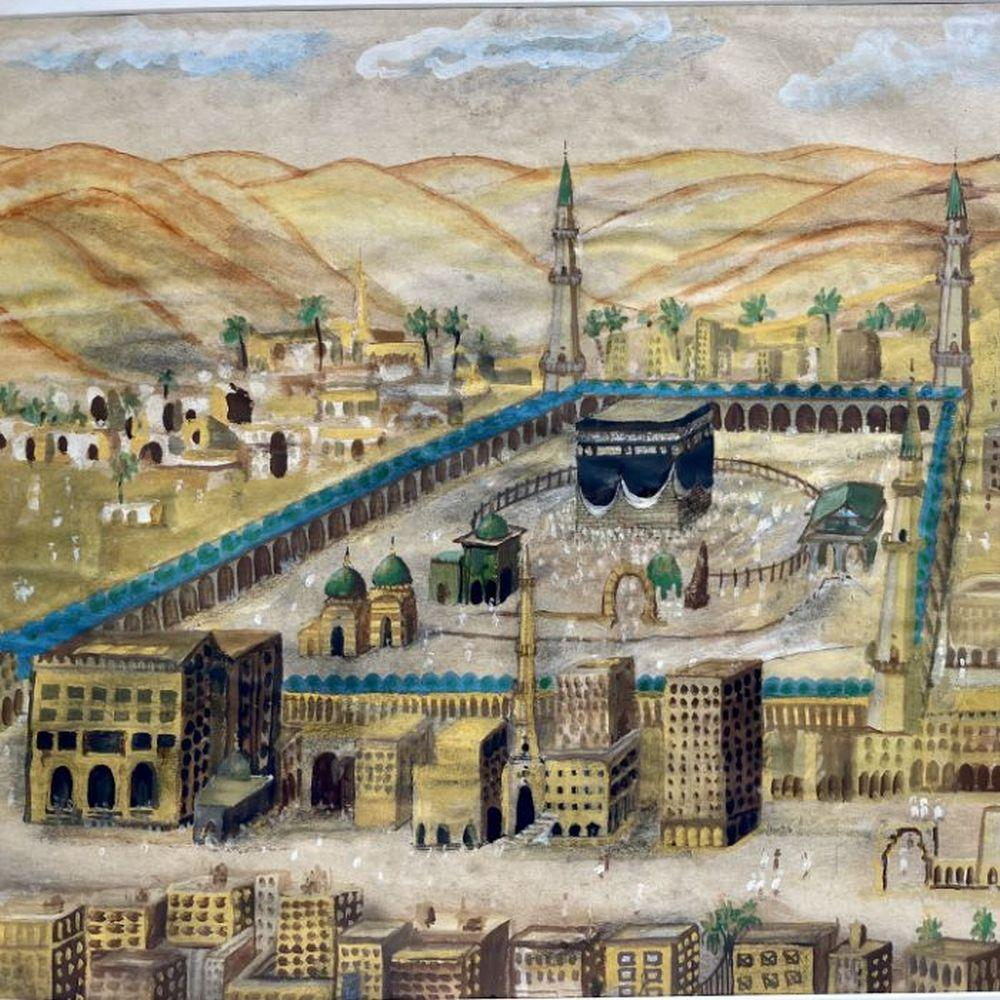 19th Century Ottoman Watercolour Painting Depicting Mecca