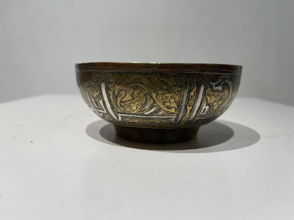 19th Century Islamic Bronze Silver & Copper Inlay Bowl With Calligraphic Inscriptions