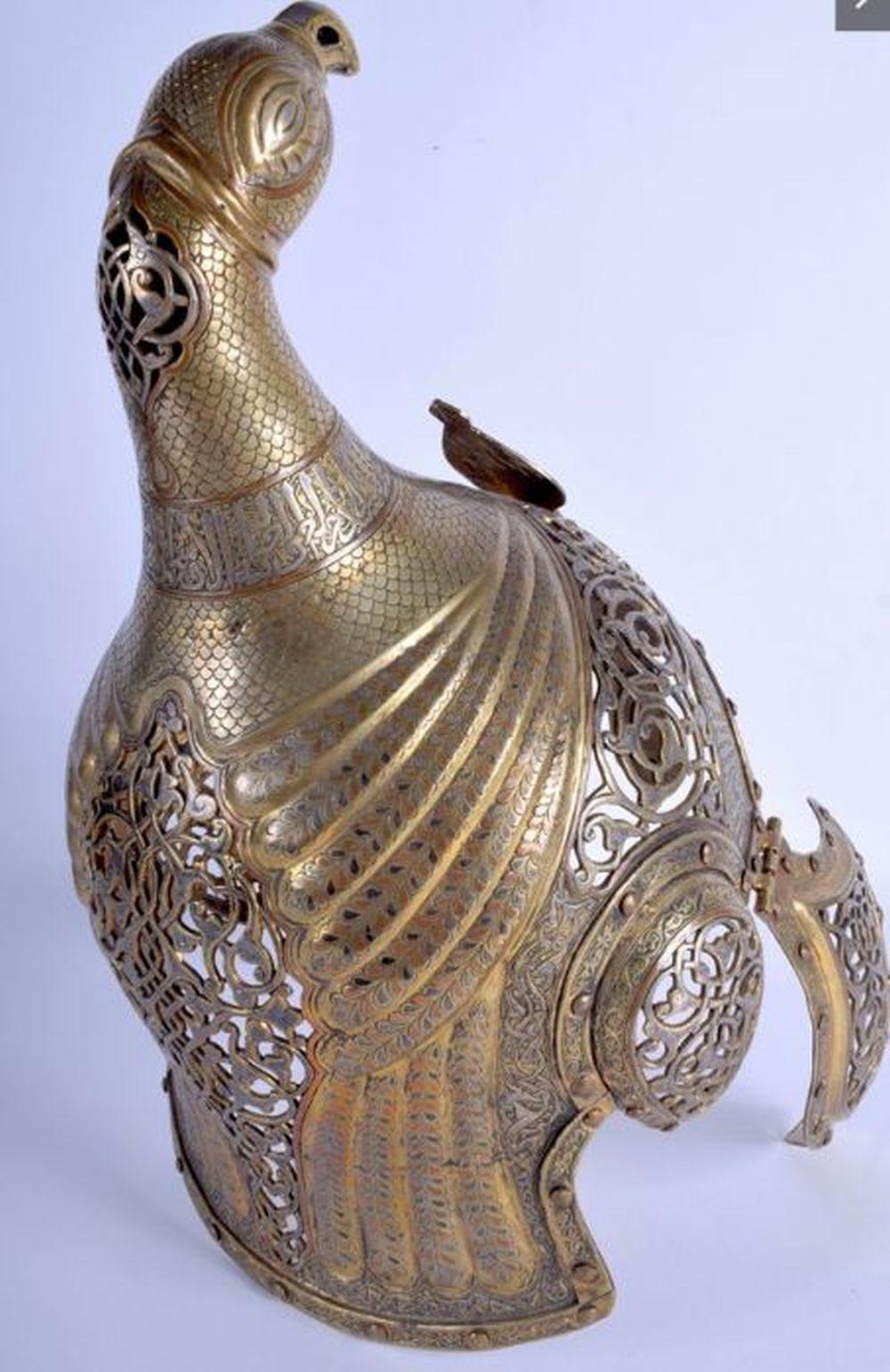 19th Century Central Asian Islamic Helmet Open Foliage & Kufic Script Calligraphic Inscriptions
